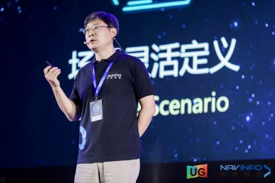 AutoAI CEO Jing Muhan during NavInfo's User Group conference