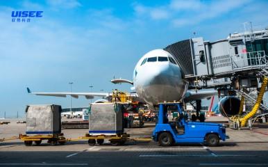 Autonome Logistik: UISEE's autonomer Gepäcktransporter