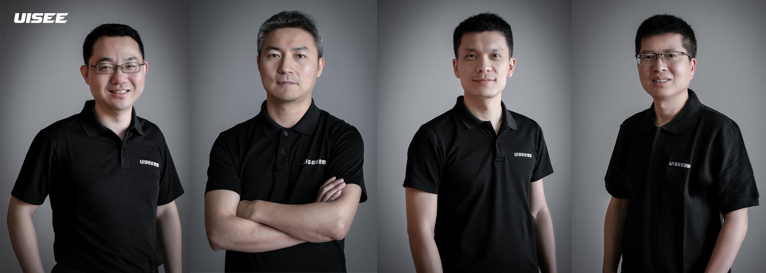 Von links nach rechts 周鑫 (ZHOU Xin) Mitgründer und CPO,  吴甘沙 (WU Gansha) Mitgründer und CEO, 姜岩  (JIANG Yan) Mitgründer und CTO, 彭进展 (PENG Jinzhan) Mitgründer und Chief System Architect