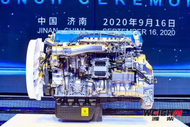 Bosch and Weichai Power increase efficiency of truck diesel engines