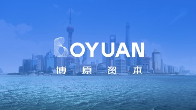 Robert Bosch Venture Capital establishes Boyuan Capital to expand its investment ...