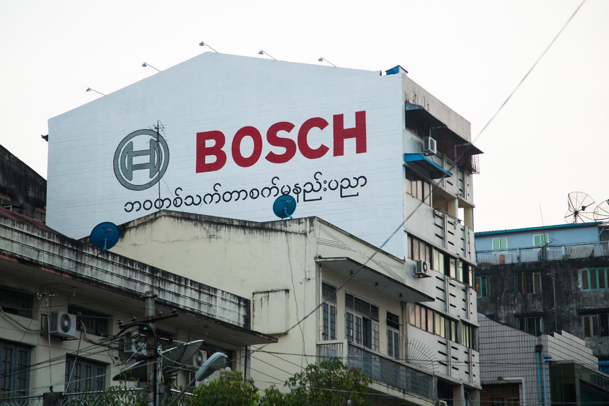 Bosch in Myanmar