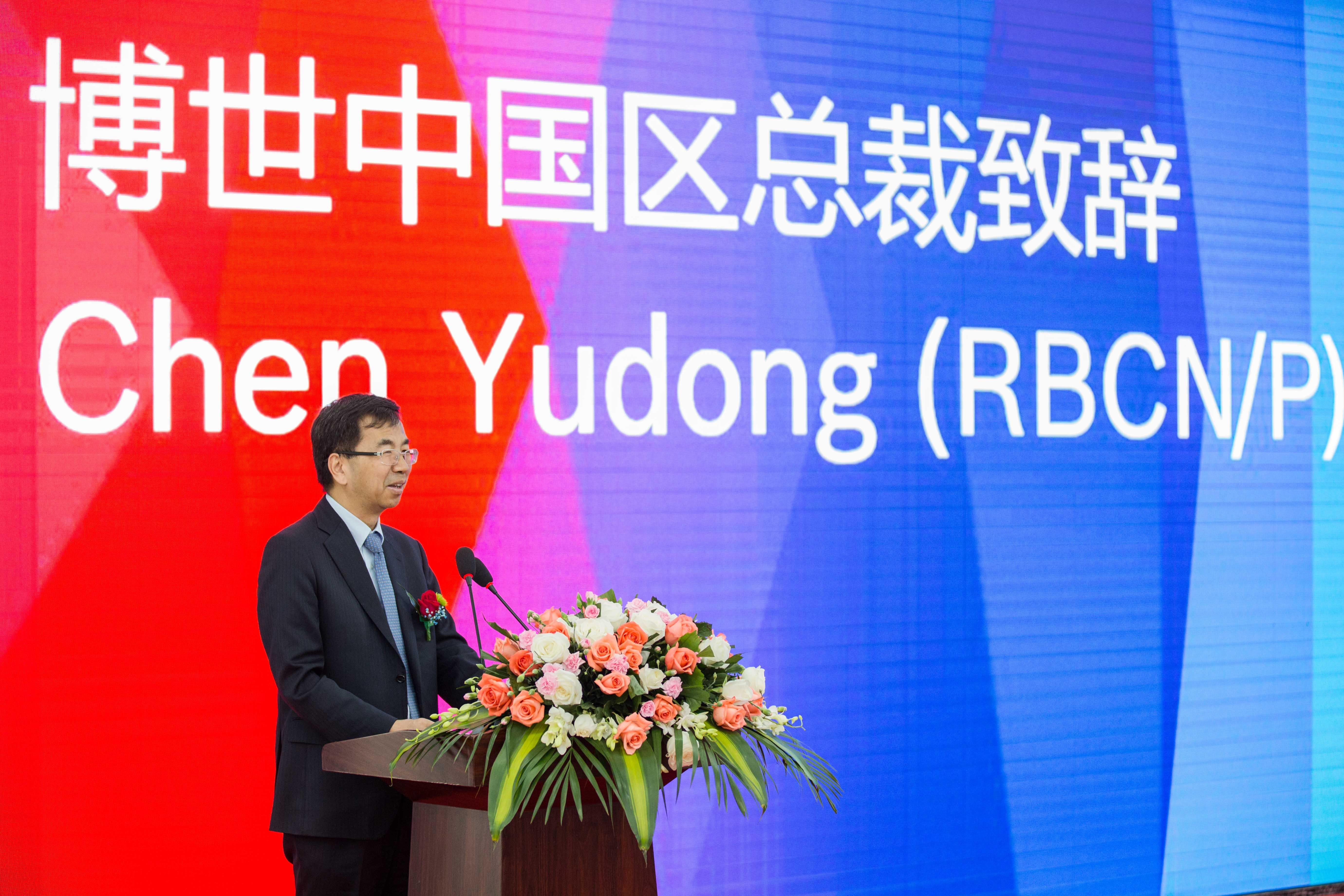 Chen Yudong, Präsident von Bosch in China