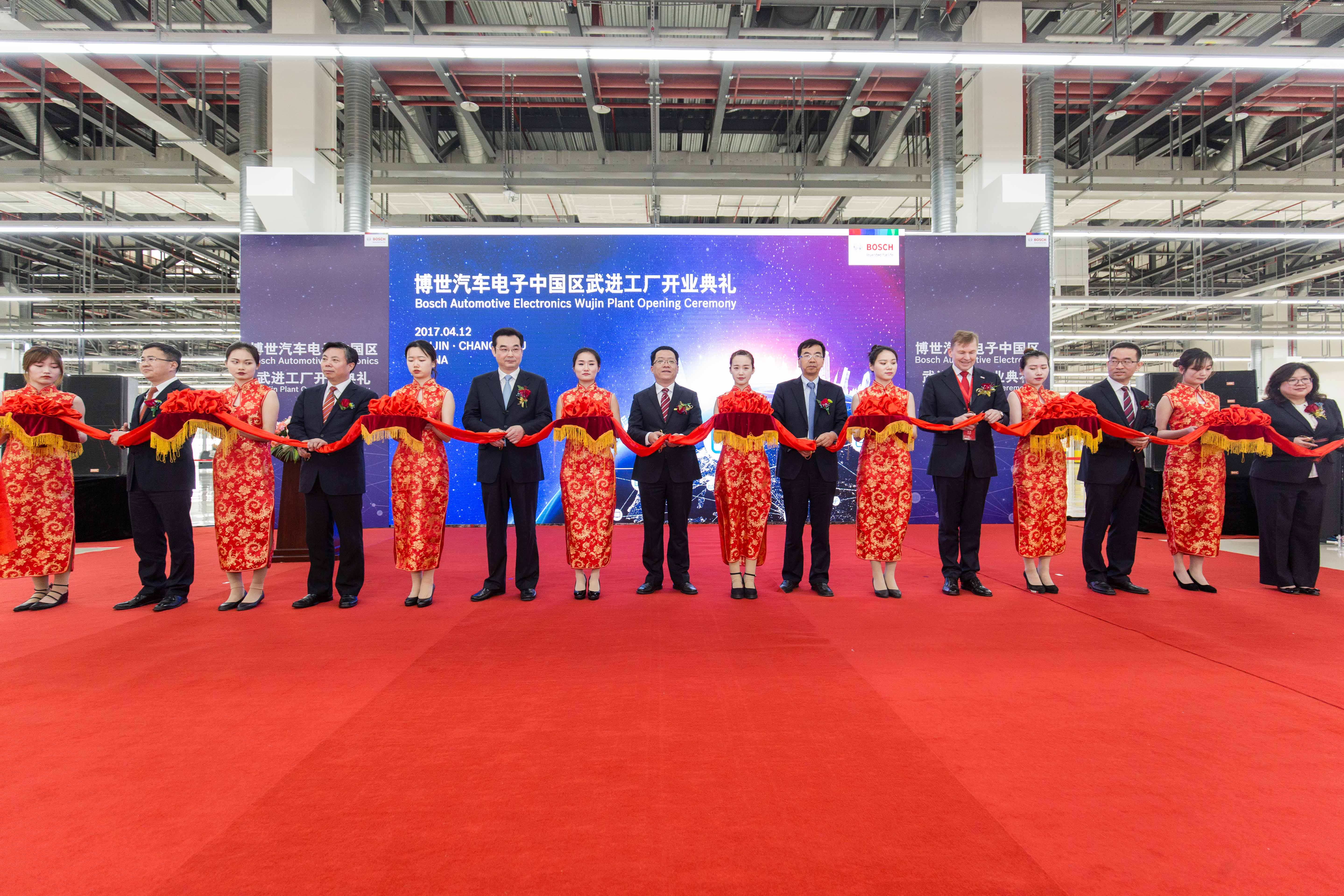 Opening of the new Bosch plant in Wujin, China