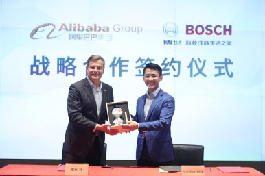 Strategic Alliance with Alibaba