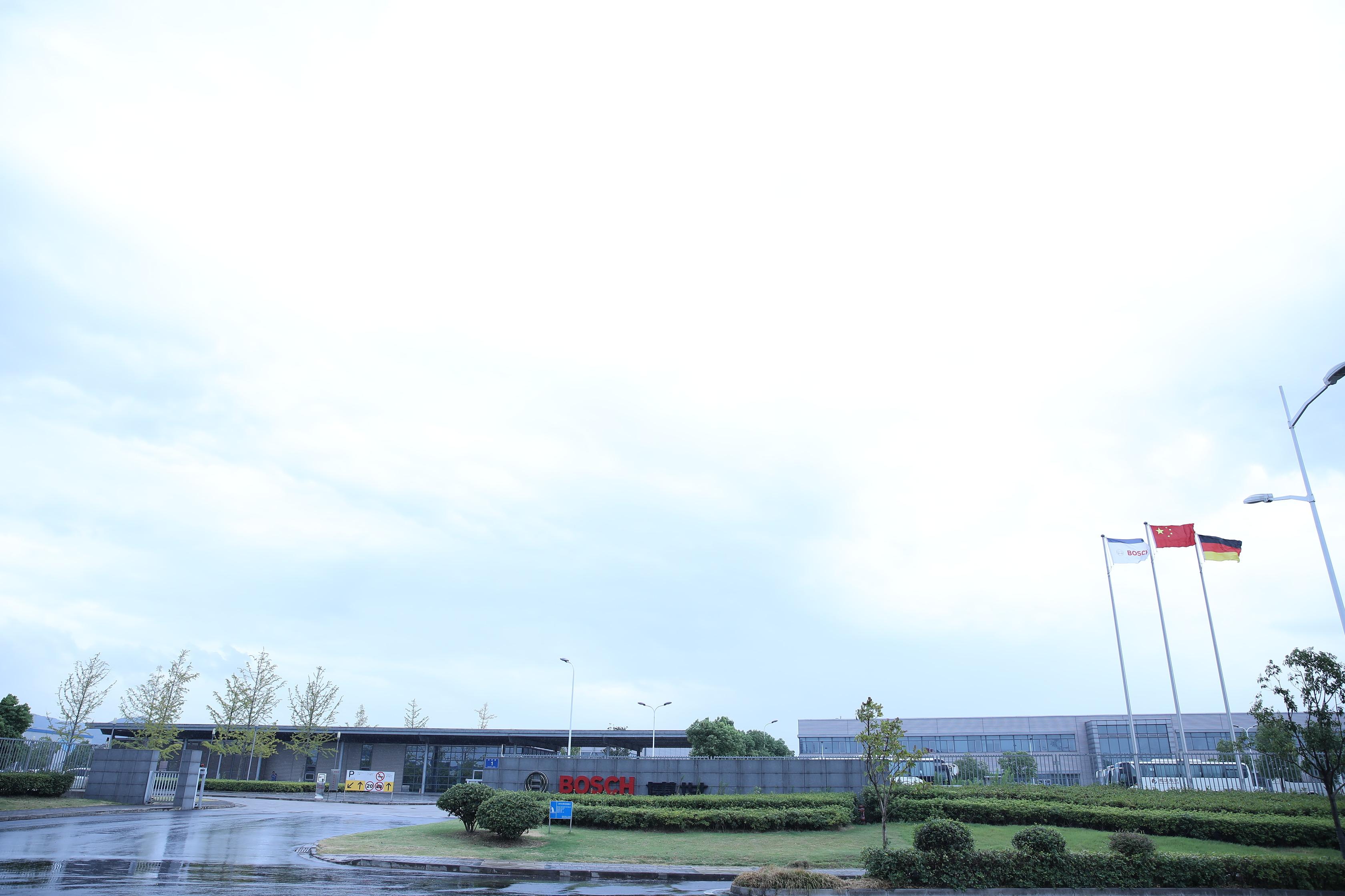 Standort von Bosch in Nanjing