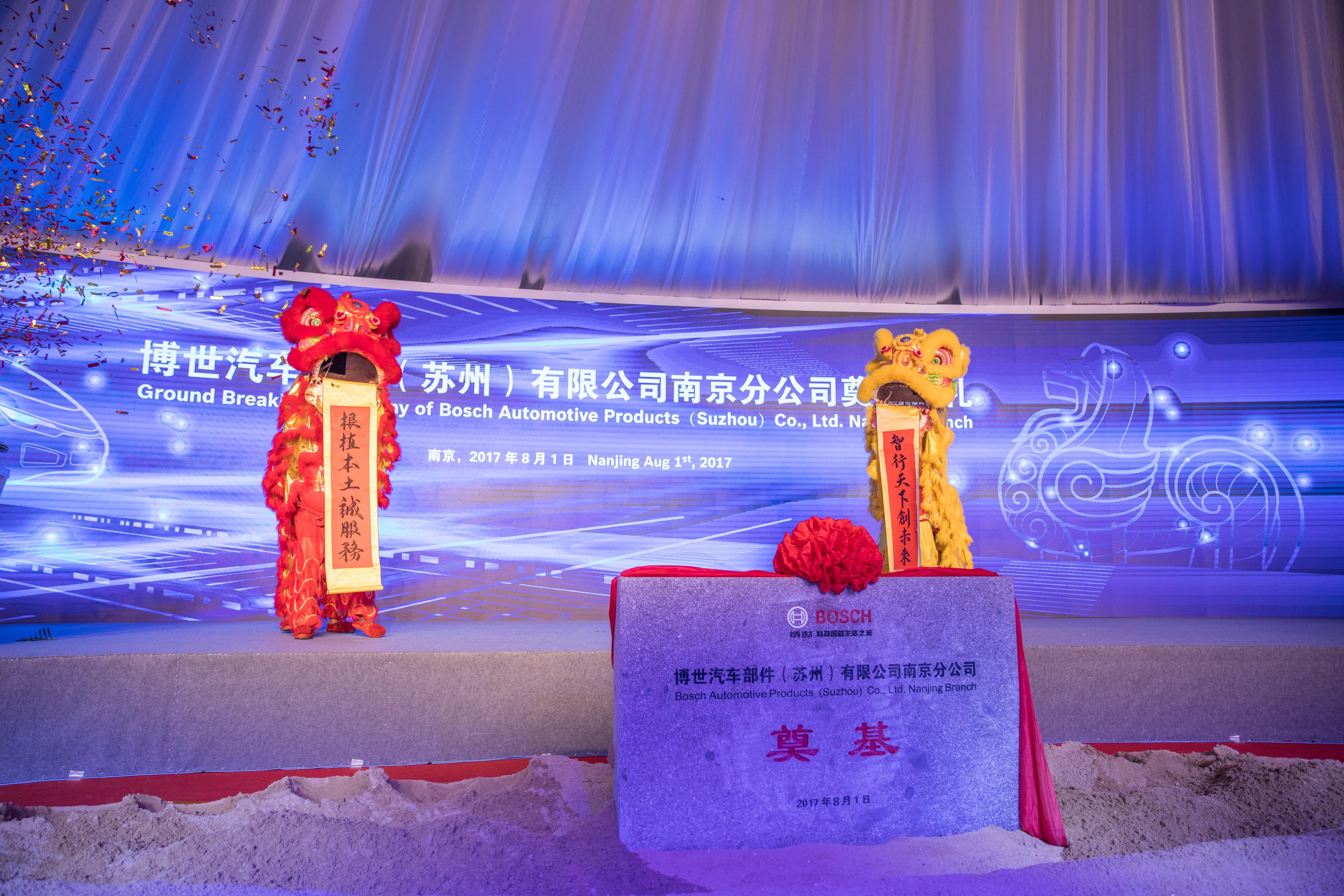 Neues Werk für iBooster in Nanjing