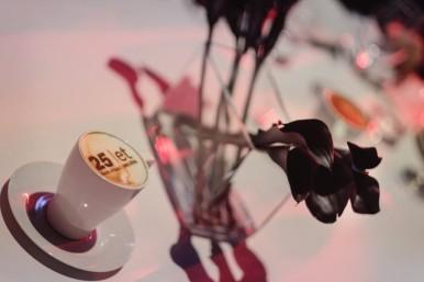 Bosch předvedl unikátní 3D holografickou show
