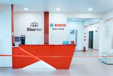 Bosch inaugurează un centru medical la Blaj