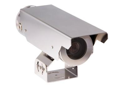 EXTEGRA IP 9000 FX from Bosch