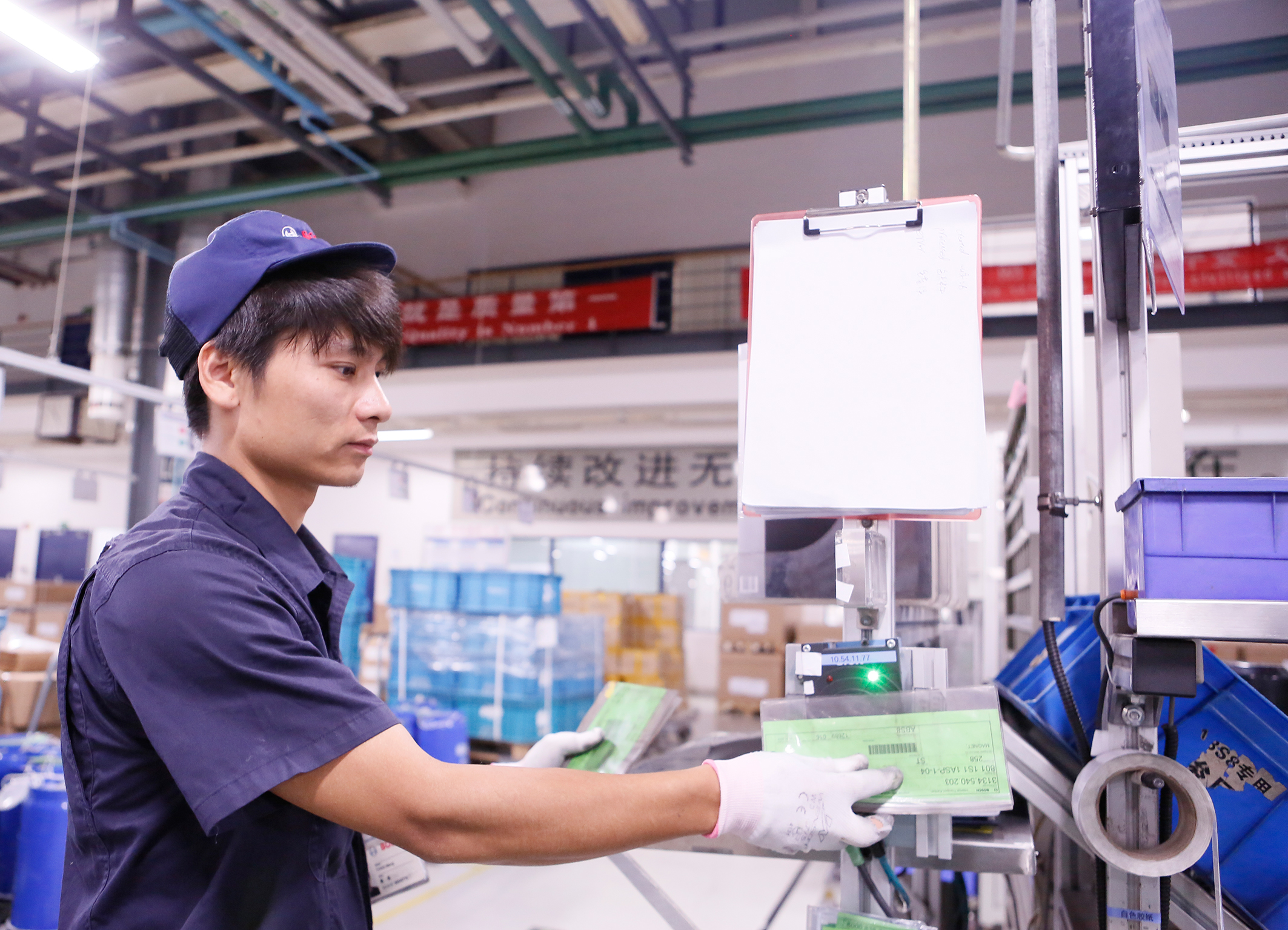 Bosch focuses on Industry 4.0 in China